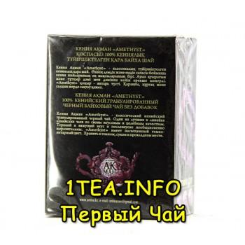 Чай Акман Аметист Amethyst кенийский гранулированный 100 гр.