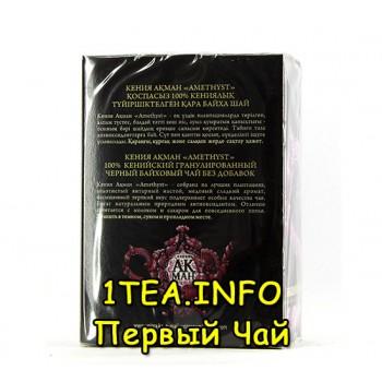 Чай Акман Аметист Amethyst кенийский гранулированный 250 гр.