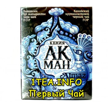 Чай Акман Алмаз Almaz кенийский листовой 150 гр.