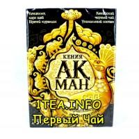 Акман Gold кенийский гран+лист 250 гр