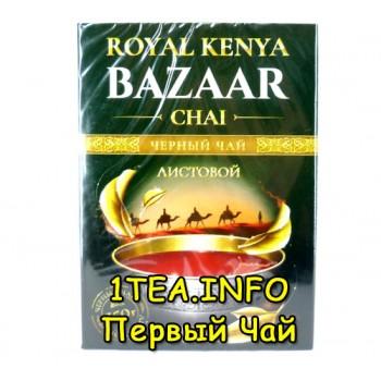 Чай Bazaar chai Royal кенийский листовой 150 гр.