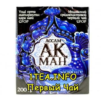 Акман Sapphire индийский листовой GFOP 200 гр.