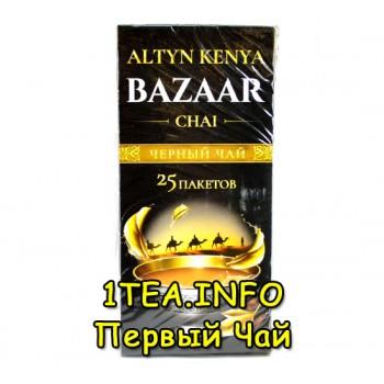 Чай Bazaar chai Altyn Kenya 25 пакетиков