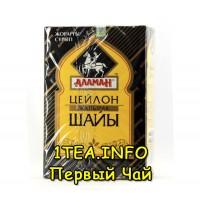 Чай Аламан цейлонский, листовой, высший сорт 160 гр.