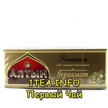 Алтын с бергамотом 25 пакетиков