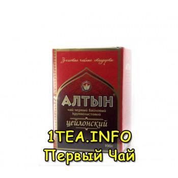 Чай Алтын Цейлонский 100гр