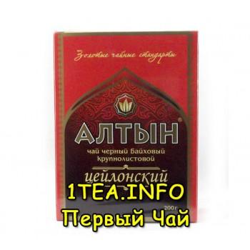 Чай Алтын Цейлонский 200гр