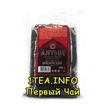Чай Алтын Цейлонский 200гр м.у.