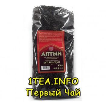 Чай Алтын Цейлонский 400гр м.у.