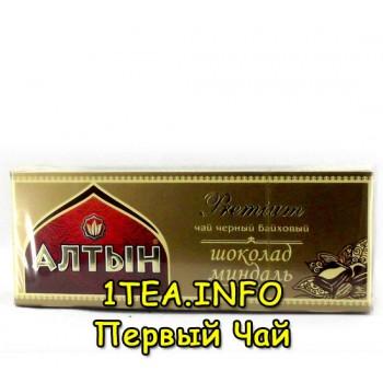 Алтын Шоколад Миндаль 25 пакетиков