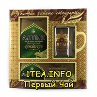 Алтын Китайский зеленый набор чая с кружкой