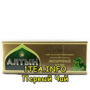 Алтын Молочный Улун зеленый 25 пакетиков
