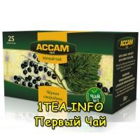 Чай Ассам черная смородина 25 пакетиков