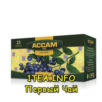 Чай Ассам черника 25 пакетиков