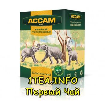 Чай Ассам классический гранулированный 500 грамм