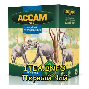 Чай Ассам вечерний гранулированный 250 грамм