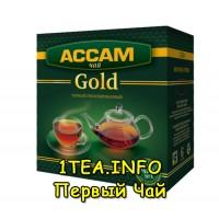 Чай Ассам Голд гранулированный 250 грамм