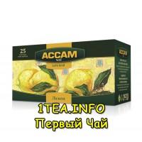 Чай Ассам лимон 25 пакетиков