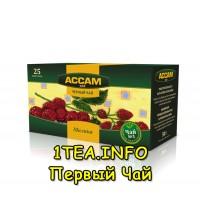 Чай Ассам малина 25 пакетиков