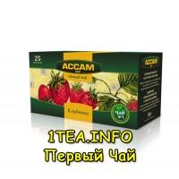 Чай Ассам клубника 25 пакетиков