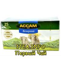 Чай Ассам вечерний 25 пакетиков