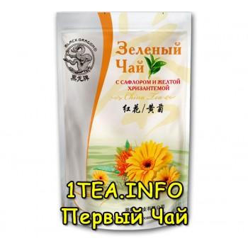 Чёрный дракон Зелёный чай с САФЛОРОМ и ЖЁЛТОЙ ХРИЗАНТЕМОЙ 100гр