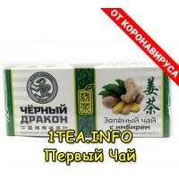 Чай Чёрный дракон зелёный с имбирём 25пак
