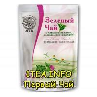 Зеленый чай с ЛИМОННИКОМ,МЯТОЙ, КАЛЕНДУЛОЙ и НЕЗАБУДКОЙ 100гр