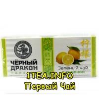 Чай Чёрный дракон зелёный с лимоном 25пак