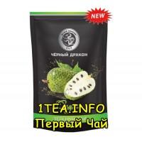 Зеленый чай с саусепом 100гр