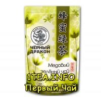 Чай Чёрный дракон медовый зеленый 100гр