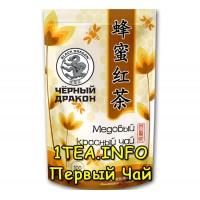 Чай Чёрный дракон медовый красный 100гр