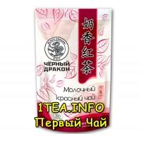 Чай Чёрный дракон молочный красный 100гр