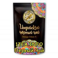 Чай Чёрный дракон Индийский Orange Pekoe A 100гр