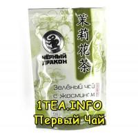 Чай Чёрный дракон зелёный с жасмином 100гр