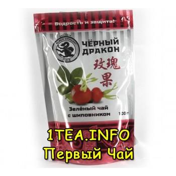 Чай Чёрный дракон зеленый с шиповником 100гр