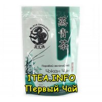 Чай Чжен Чин Паровой зелёный чай 100гр - Чёрный дракон