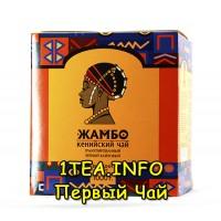 Чай Жамбо высший сорт 1 кг