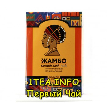 Чай Жамбо высший сорт 100 гр.