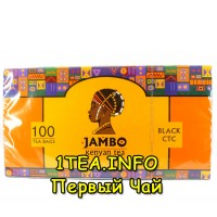 Жамбо высший сорт 100 пакетиков