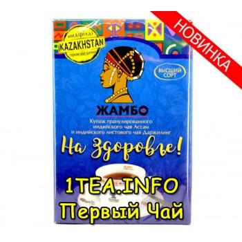 Жамбо Здоровье гранулы + лист 200 гр.