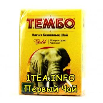 Чай Тембо Cold кенийский гранулированный 250 гр.